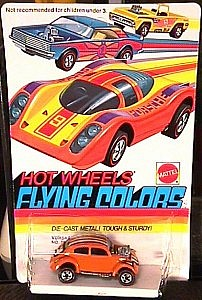 Who buys Hot Wheels cars, hot wheels wanted, old hot wheels buyers